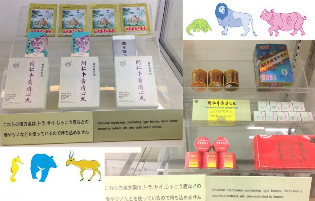 Traditional medicine regulated by CITES